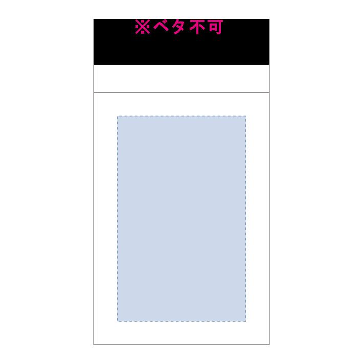リサイクルA7メモパッド