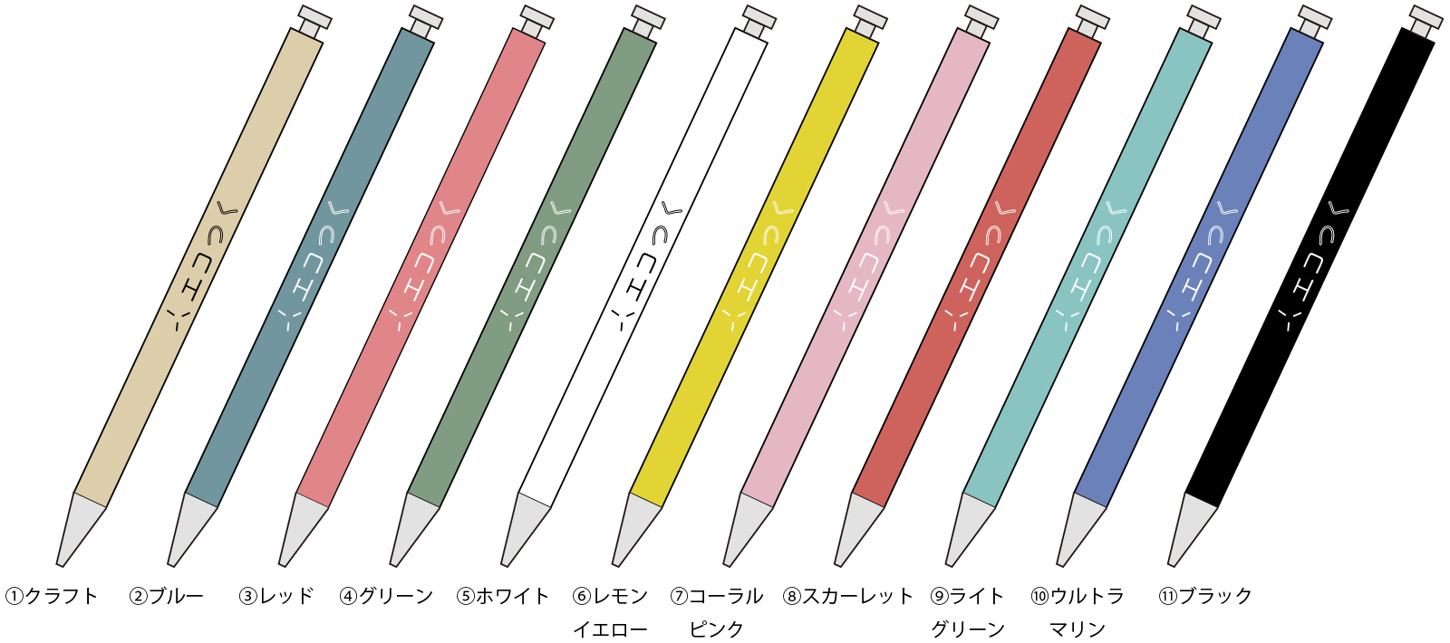kamipenシャープペン本体色カラー見本