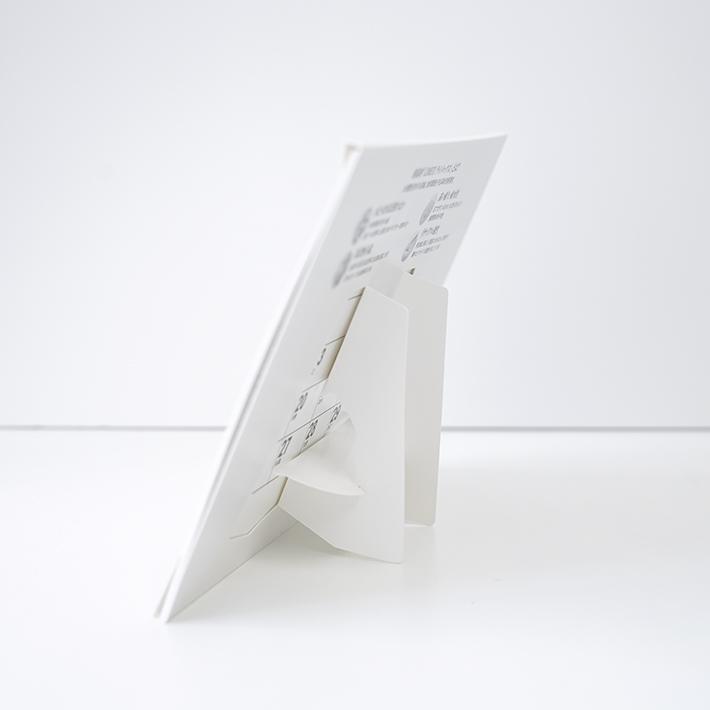 折りたたみ式2