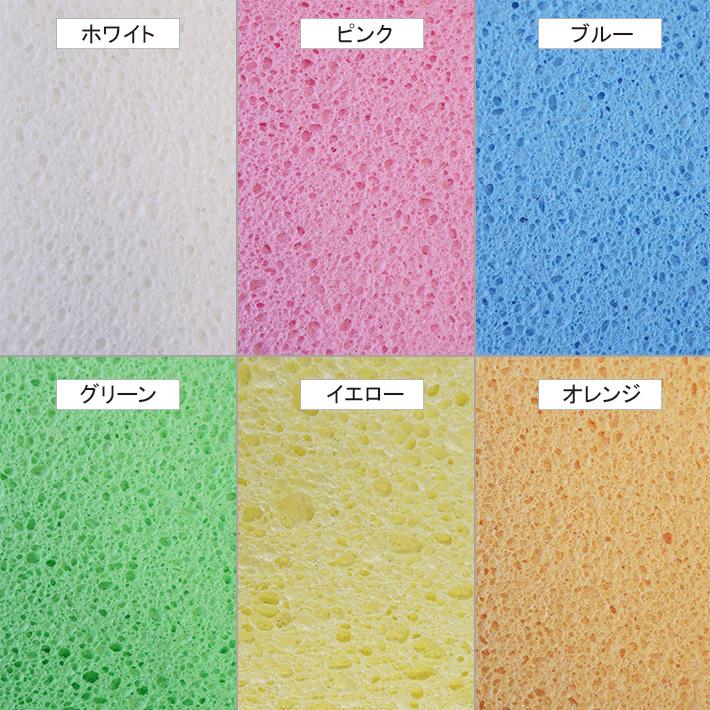 原料カラー見本