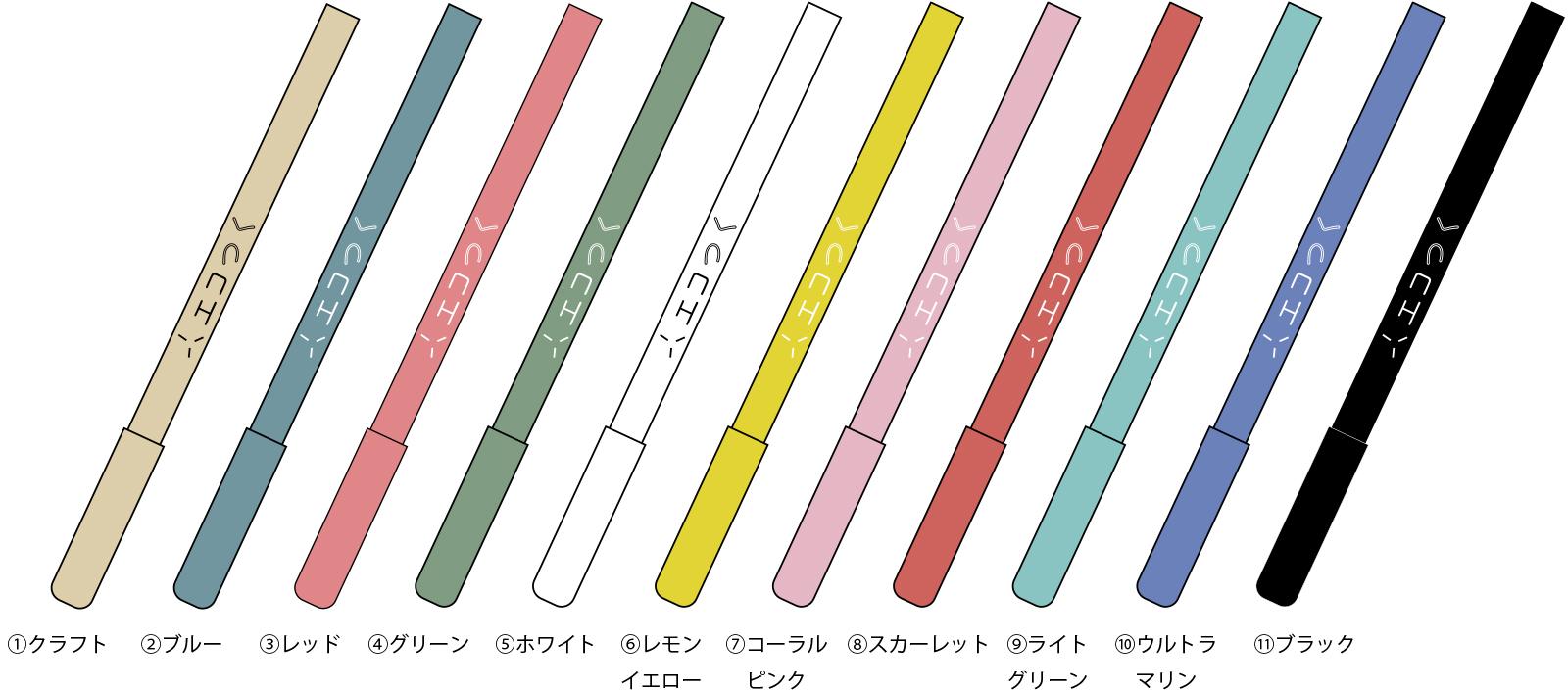 kamipenキャップ付きペン本体色カラー見本