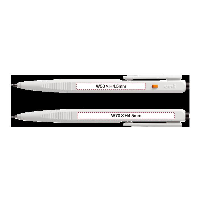 ユニ ライメックス 1色ボールペン