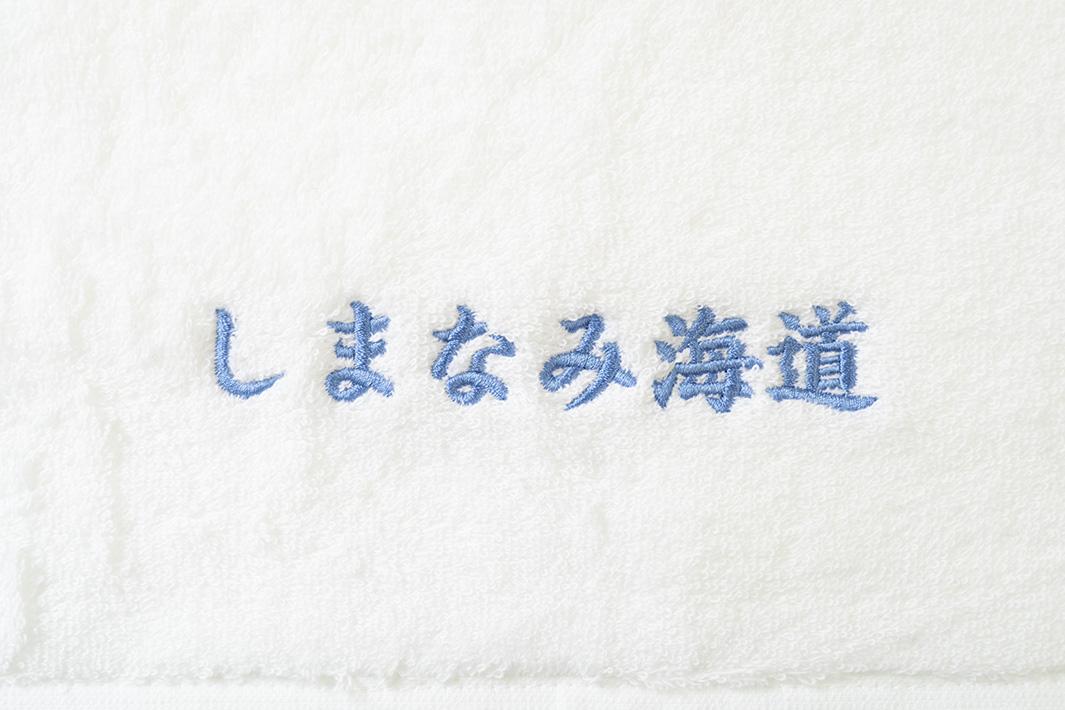 刺繡イメージ